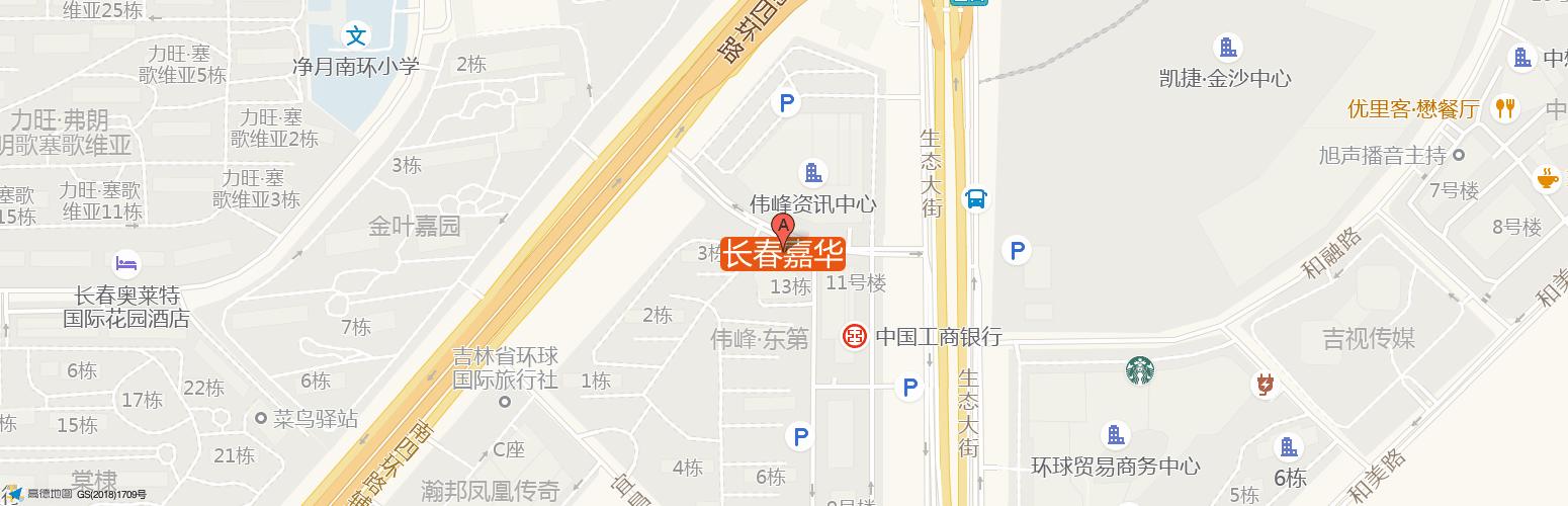 长春嘉华·优客工场