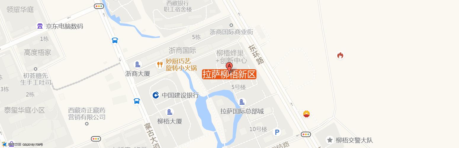 拉萨柳梧新区·优客工场
