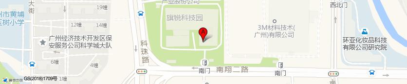 华邦电子有限公司_「广州华邦电子有限公司招聘」-BOSS直聘